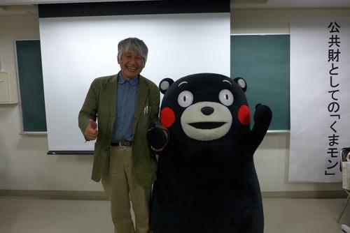 文化経済学会〈日本〉2012年度熊本研究大会、無事完了しました!