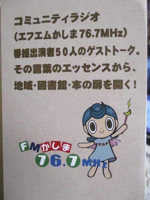 IMG_4530