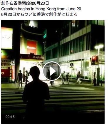 五味伸之氏演出「お一人様の演劇(ohitorisama)」