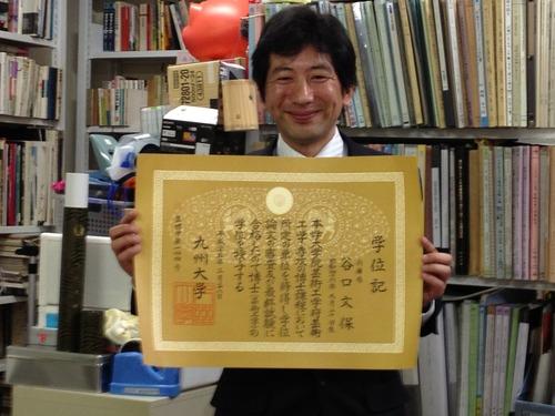 2013.3.26 九州大学学位授与式 藤原研究室卒業式謝恩会を開催しました