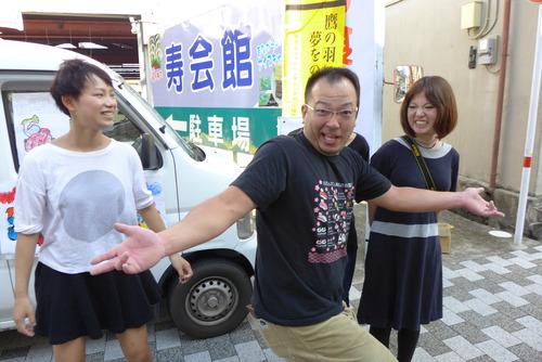 第1回きくちワークショップ、9月22日もたっぷり!!
