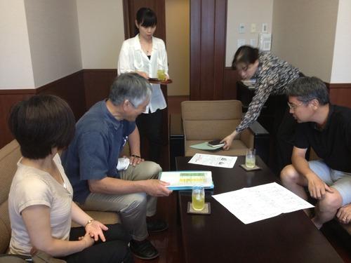 2012年度文化経済学会〈日本〉研究大会熊本大会 実行委員会は4回目となりました