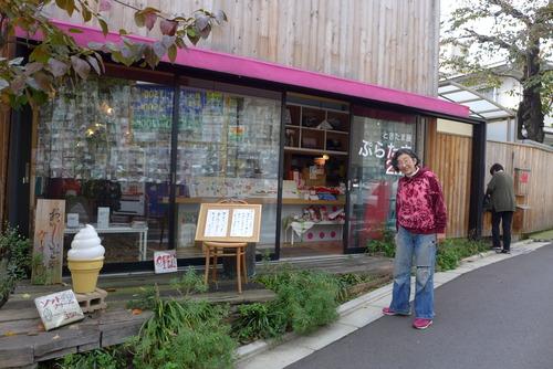 恵比寿の謎の写真図書館めぐたま食堂はときたまさんと飯沢耕太郎さんのクリエイティブ食堂だった!