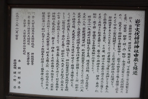 P1640901