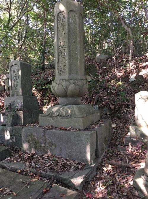 良き秋の一日、小山秀之進家の墓所参り!