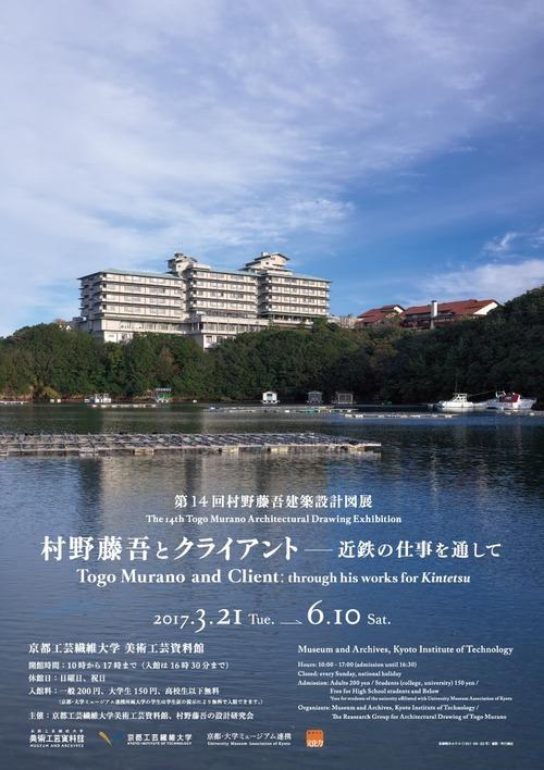 京都工芸繊維大学の笠原一人先生の活躍が北九州を支えていく!
