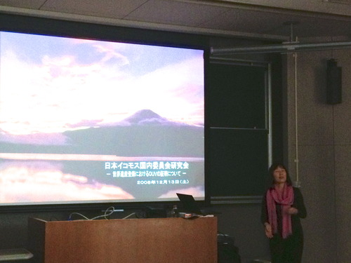 2013.1.9 大学院生授業 稲葉信子先生による「国際文化遺産保護法」