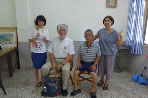 2018年9月16日(日)台湾張華宏くんと再会!花蓮地震の跡地調査へ