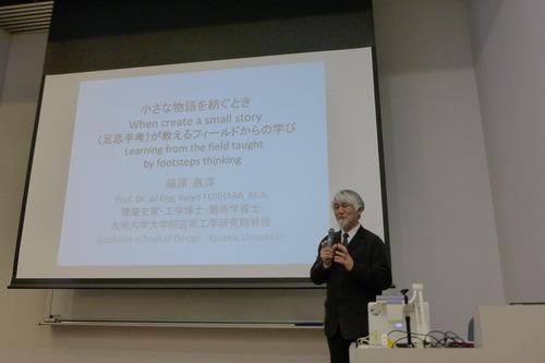 昭和女子大学現代教育研究所主催オープンラボ2019基調講演にふ印ボス(藤原惠洋教授)登壇!