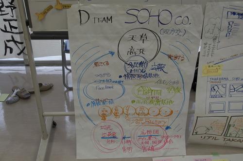 DSC_4213