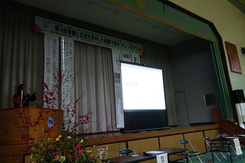 2013021703