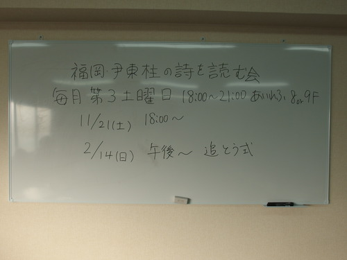 PA040044