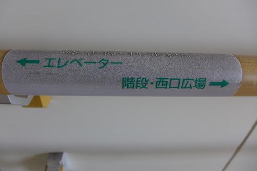 P1290225