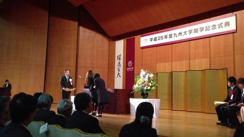 C&Cプロジェクトの総長特別賞受賞式