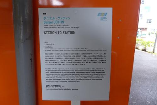P1280593 のコピー