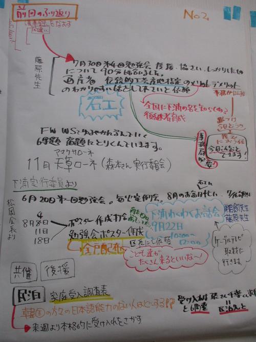 IMG_4234