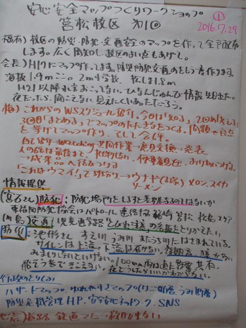 IMG_3768