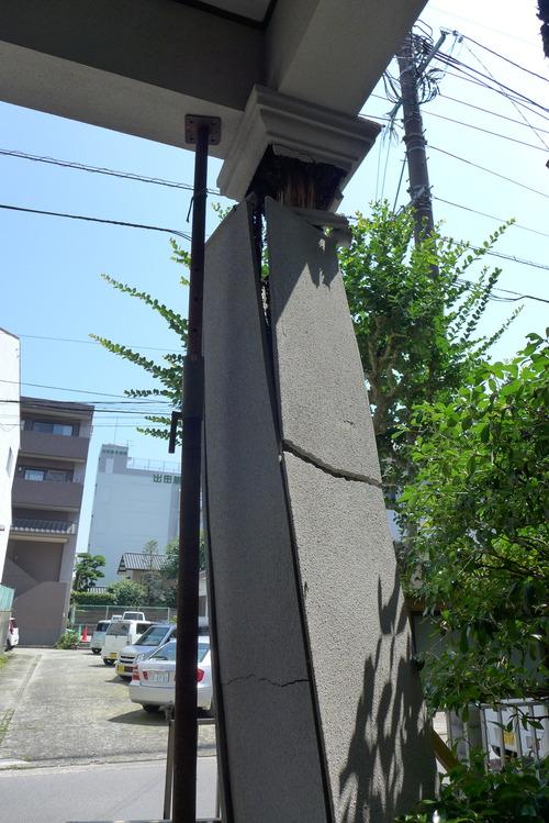 P1140859
