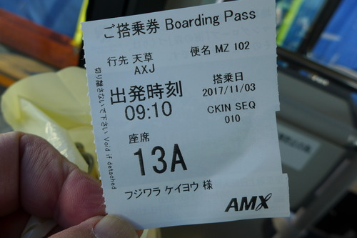 P1070947