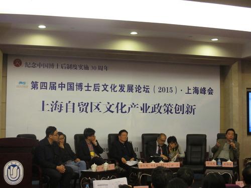 上海での日中韓大学間文化政策シンポジウム及び学生発表に参加してきました!【後編】2015.11.12-17