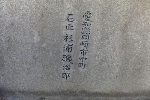 P1390732