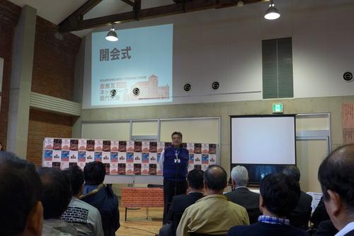 赤煉瓦ネットワーク2013関門大会、盛会!