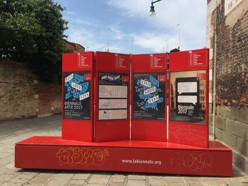 2017年第57回イタリアのヴェネティアビエンナーレ(Venice Biennale)に行ってきました!(その1)