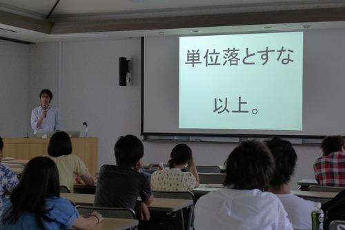 2013年芸術情報設計学科3年生合宿研修開催さる!