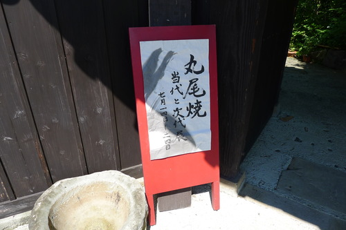 金澤一弘親子作品展から溢れるアウラ