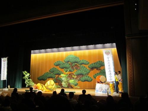 「全国劇場・音楽堂等アートマネジメント研修会2012」に参加しました!その②