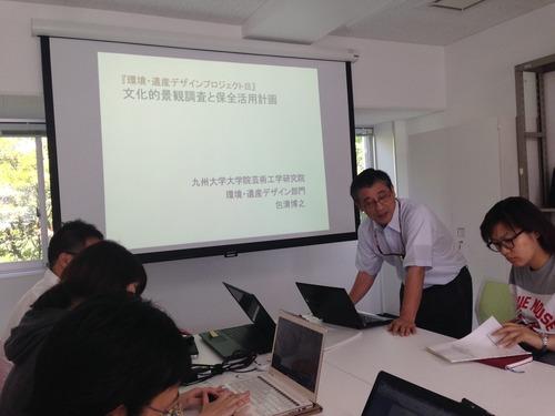 「環境・遺産デザインプロジェクト3」5月26日(火)演習概論4が行いました。