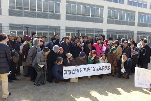 2015年2月8日(日)午前の『尹東柱70周忌慰霊祭』日韓米等から数多くの参列者が集われました!
