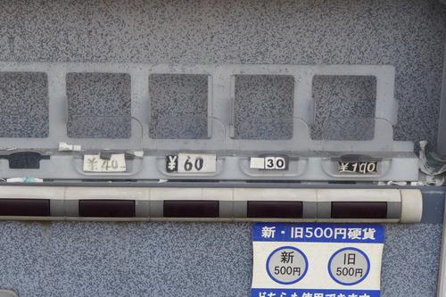 P1090360