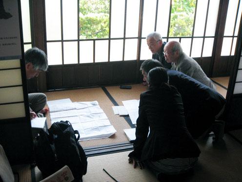 山口県近代和風建築総合調査