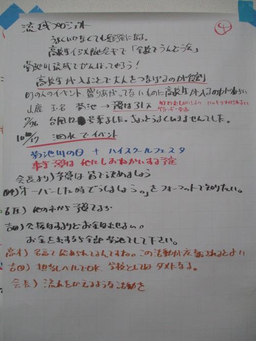 IMG_4153