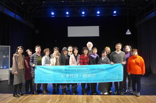 韓国・釜山から来日した劇団カマコルによる『序詞』上演、そして尹東柱の詩の朗読!