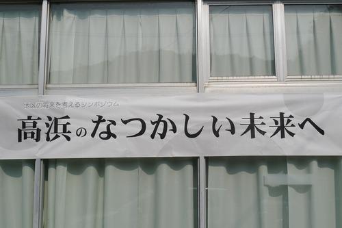 天草・高浜の7月14日(日)夢が高まる浜夕陽コンサートは凄そう!