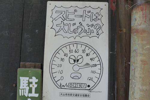 P1290333 のコピー