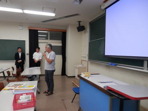 海外FW授業・昨年の参加者 鈴木秀文(ひでゆき)さんからのエール2015.6.4
