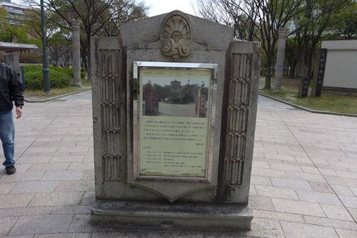 旧福岡県庁の痕跡はどこにどのように眠るのか?!