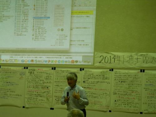 「下浦フィールドワーク地元大説明会」開催さるっ!2014.7.8下浦公民館にて。