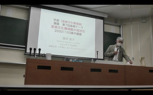 九州大学芸術工学部「芸術文化環境論」集中講義第3回開催!