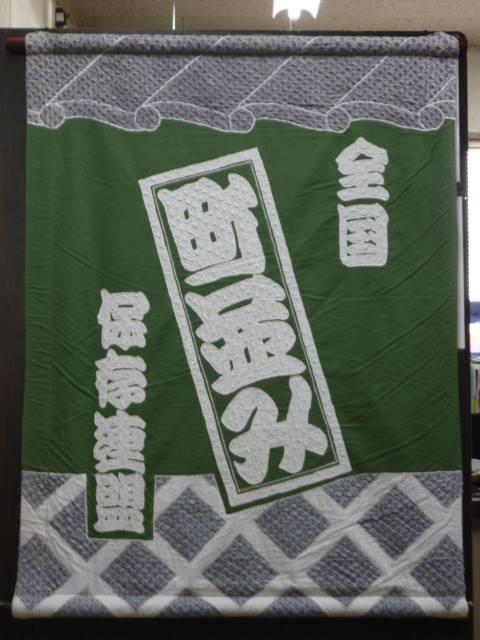 第37回全国町並みゼミ、今年11月7日(金)8日(土)9日(日)に佐賀県の肥前鹿島で開催されます!