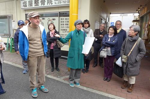 文化資源学会[第74回遠足 春が来た!神戸塩屋・昔と今が香る坂道]神戸、須磨、塩屋を訪ねました!その3塩屋まちあるき
