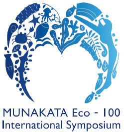 宗像国際環境100人会議のお知らせ