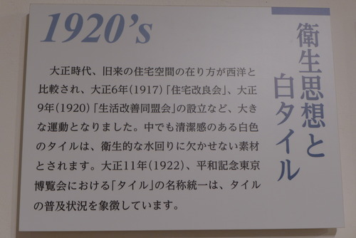 P1030781