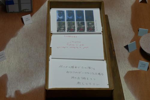 P1280347 のコピー