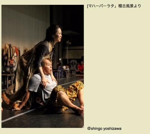 小池博史氏を論じた「小池台本と形化する舞台との関係について」 小谷野哲郎(バリ舞踊家)