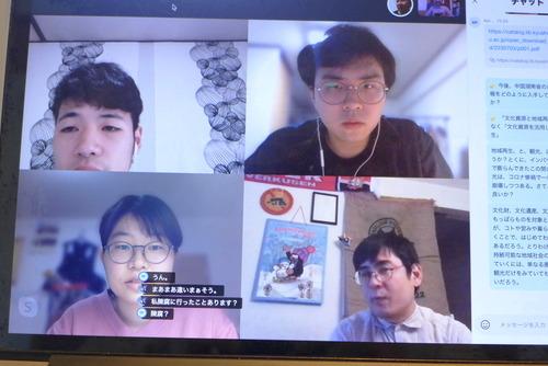 2020年4月28日(火)15:00〜17:00ふ印ラボ第3回定例ゼミ(Skype)を開催!