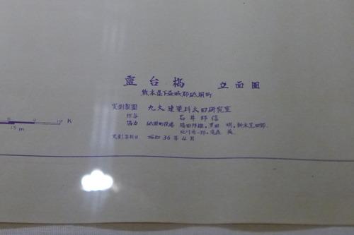 P1650561